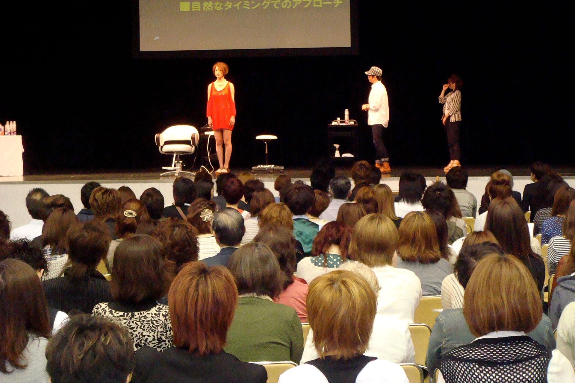 hikari_expo_01.jpg